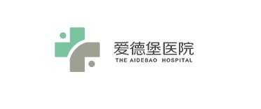 【共战疫情】廊坊爱德堡医院开通线上咨询服务,为健康加油!